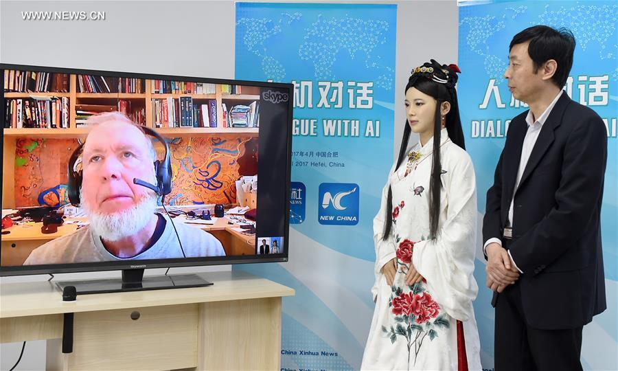 CHINA-HEFEI-AI-ROBOT-DIALOGUE (CN)