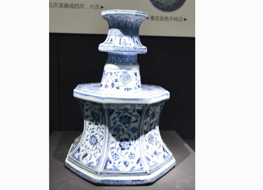 Beauty of blue and white: Porcelain on show in Shandong