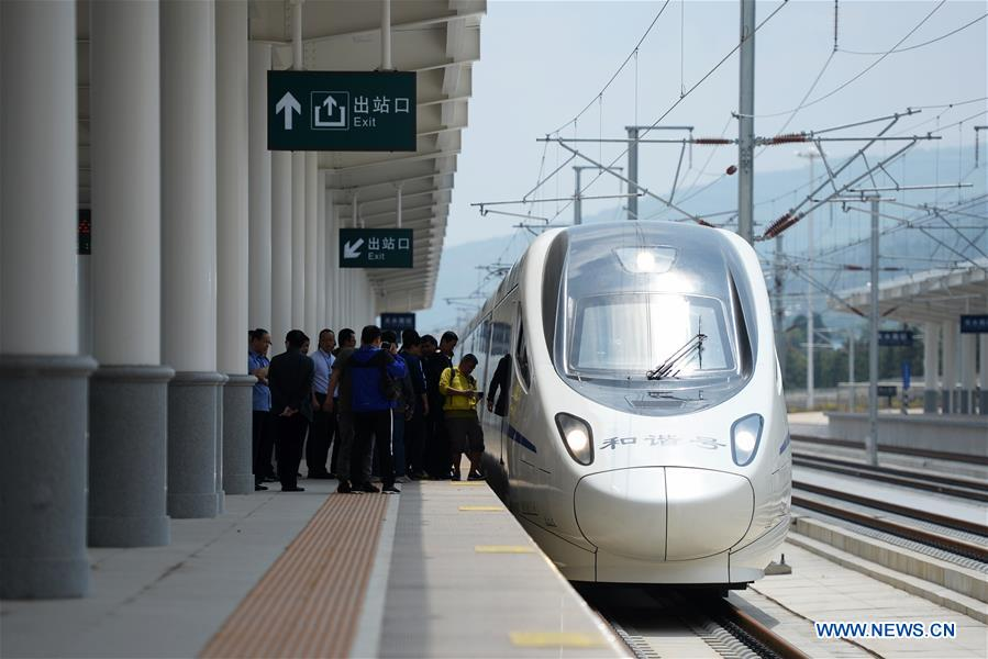 CHINA-GANSU-HIGH-SPEED RAILWAY-TRIAL OPERATION (CN)