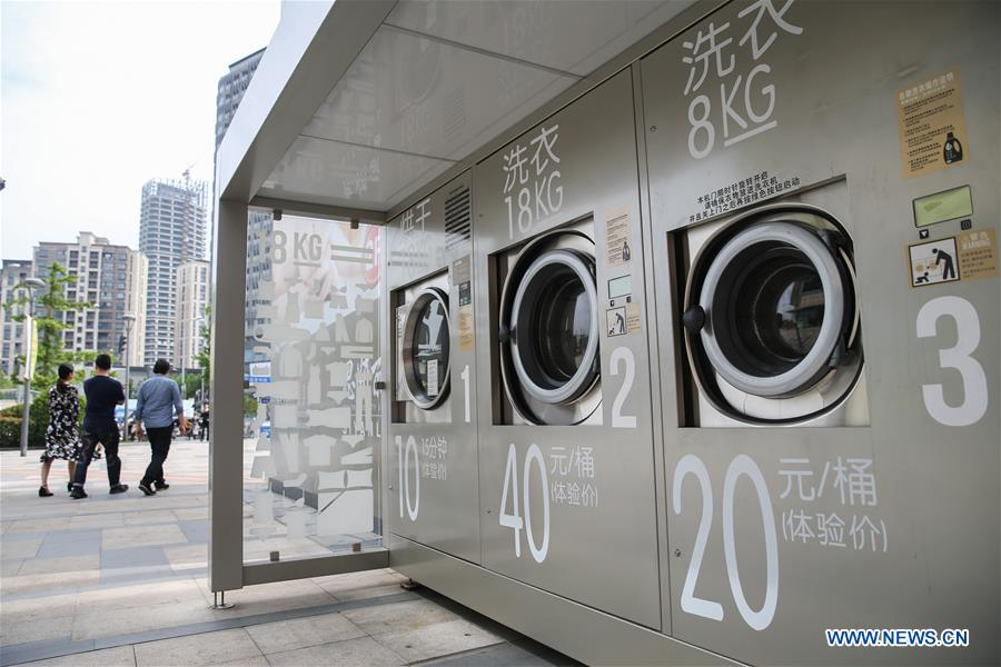 CHINA-SHANGHAI-SHARED WASHING MACHINES (CN)