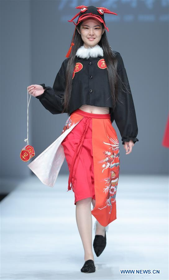 CHINA-BEIJING-GRADUATE FASHION WEEK (CN)