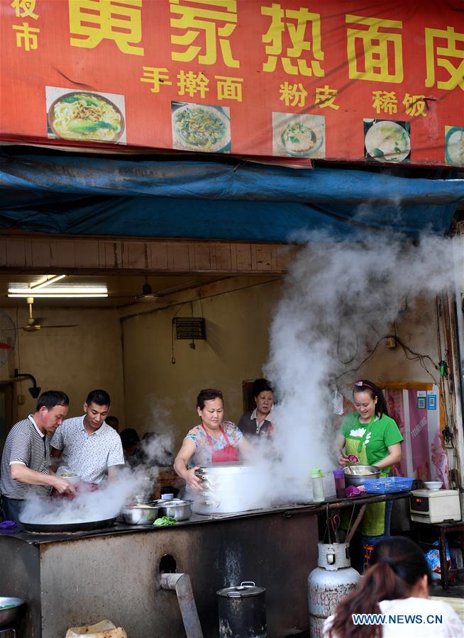 CHINA-HANZHONG-FOOD (CN)
