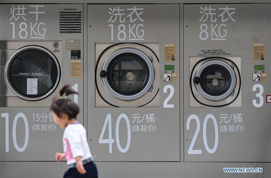 CHINA-SHANGHAI-SHARED WASHING MACHINES (CN)