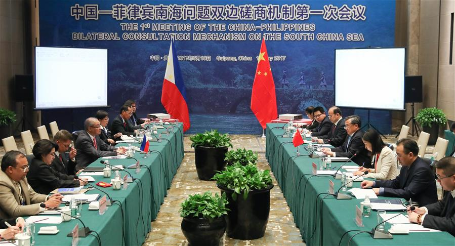 CHINA-GUIZHOU-PHILIPPINES-SOUTH CHINA SEA-MECHANISM (CN)