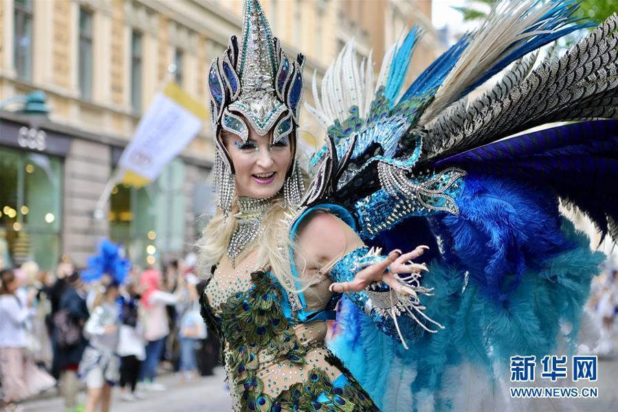 赫尔辛基举行第27届桑巴狂欢节