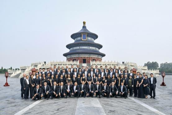中国国家交响乐团