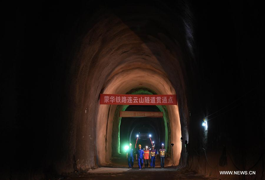 Lianyuanshan Tunnel successfully holed through