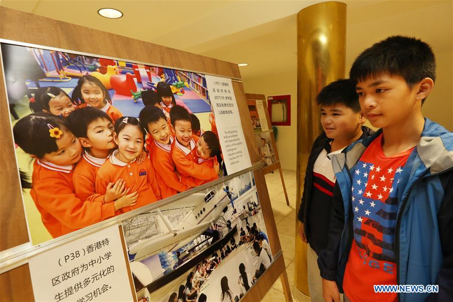 U.S.-SAN FRANCISCO-PHOTO EXHIBITION-20TH ANNIVERSARY OF HONG KONG'S RETURN
