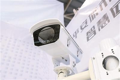 智能摄像头质检八成不安全设备极易被黑客利用