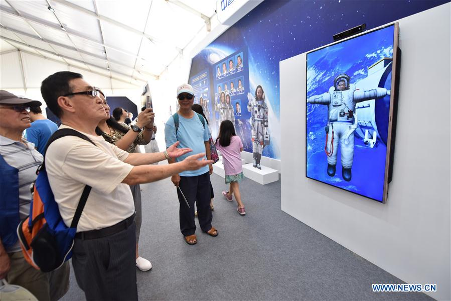 'Innovation in Science and Technology, Realization of Our Dreams' kicks off in HK