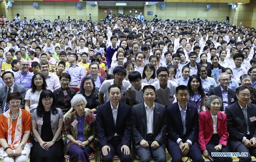 Sharing session to celebrate 20th anniv. of HK's return held in S China