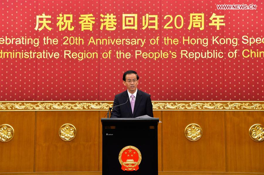 20th anniv. of HK's return to China marked in Canberra, Australia