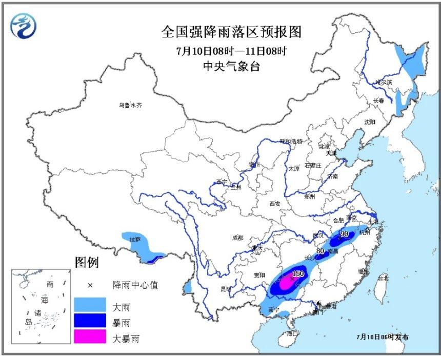 中央气象台发布暴雨蓝色预警并继续发布高温黄色预警