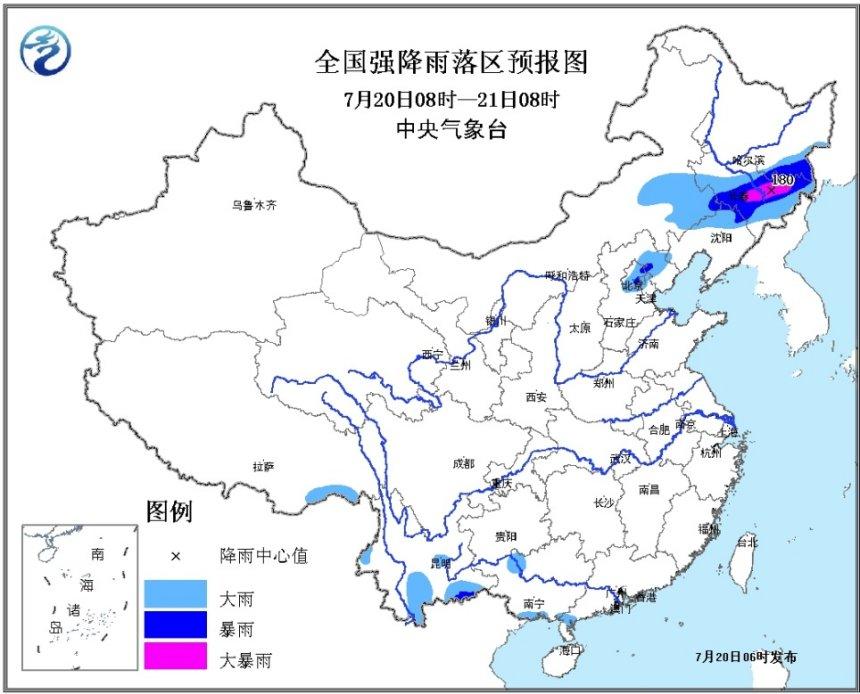 东北华北局地将有暴雨 11省份局地可超40℃