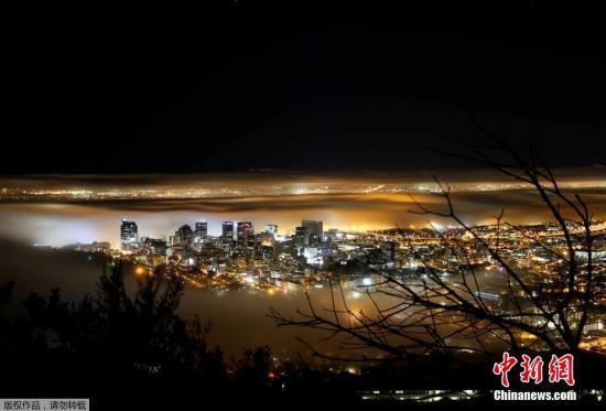 当地时间3月31日,南非开普敦上空大雾弥漫。城市陷入缭绕的雾中宛如建在云中。