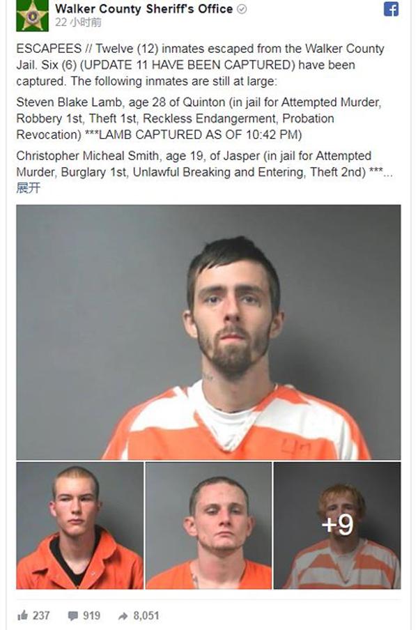 脑洞大开!美国12名囚犯用花生酱欺骗狱警成功越狱