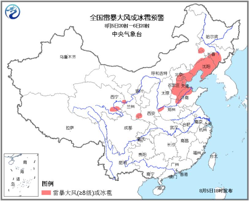 西北地区东部黄淮等地有较强降雨 华北等地有强对流天气