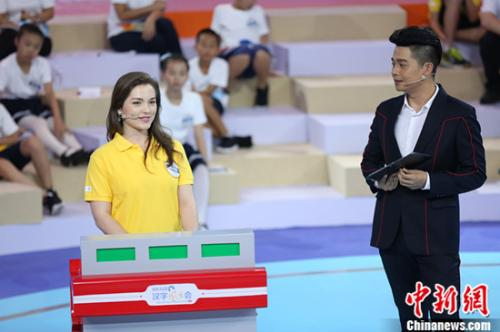 来自俄罗斯的选手明丽雅,北京师范大学硕士