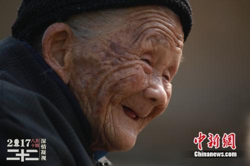 韦绍兰老人 图片来源:片方供图