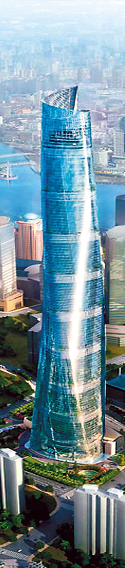 上海中心大厦(来自网络)
