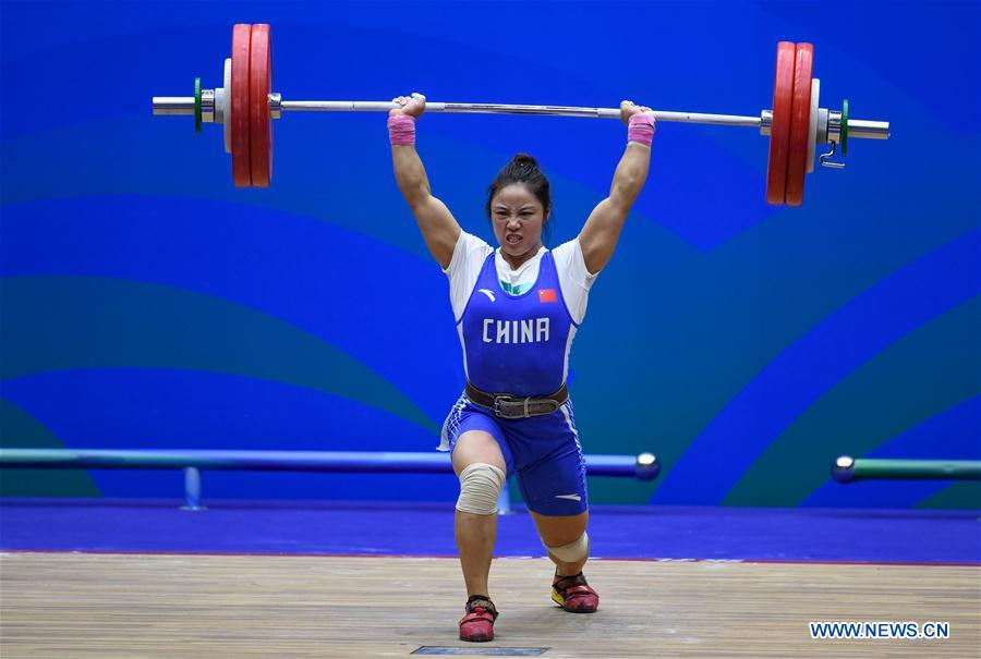 (SP)CHINA-TIANJIN-WEIGHTLIFTING-13TH CHINESE NATIONAL GAMES (CN)