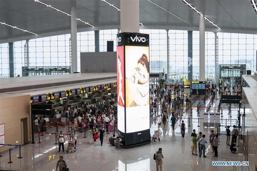 CHINA-CHONGQING-AIRPORT-TERMINAL (CN)