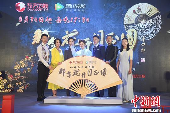 众主演合影图:左起俞灏明、胡杏儿、陈晓、孙俪、何润东、任重、曾淇。 官方 摄