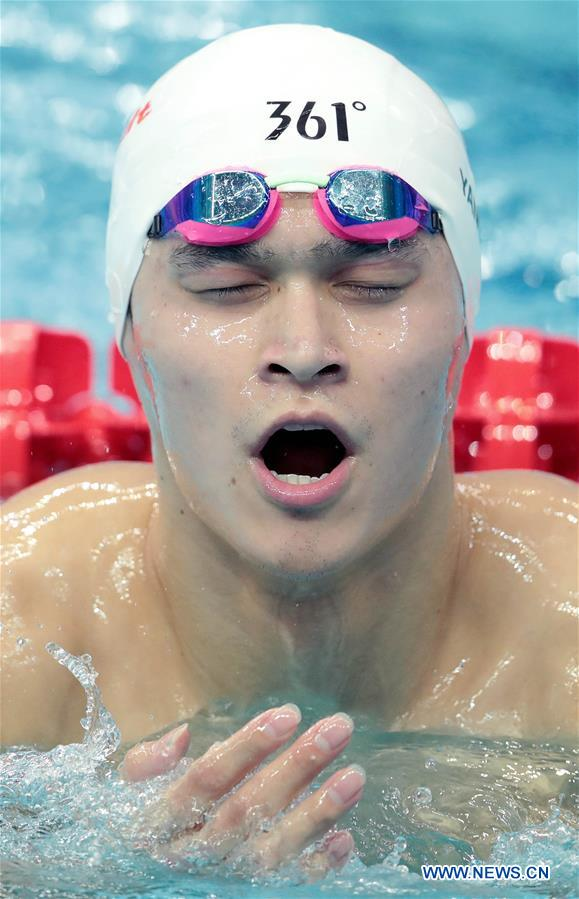 In pics: swimming events at 13th Chinese National Games