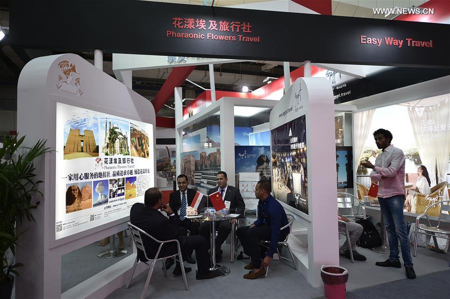 CHINA-NINGXIA-CHINA-ARAB STATES EXPO (CN)