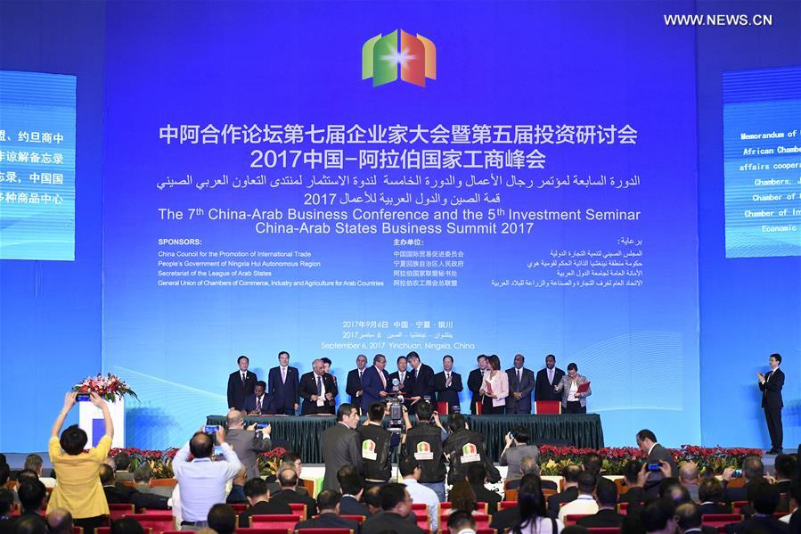Highlights of China-Arab States Expo in Yinchuan
