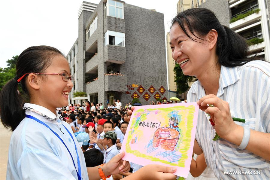 CHINA-TEACHERS' DAY-CELEBRATION (CN)