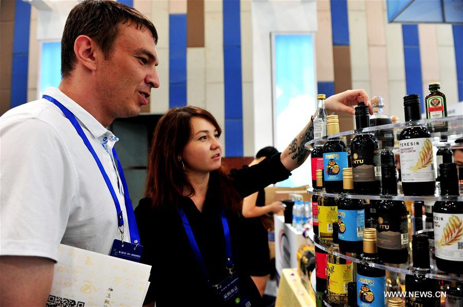 International Alcoholic Beverages Expo held in Guiyang, China's Guizhou