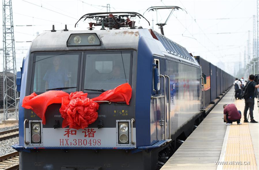 Freight train links NE China and Duisburg
