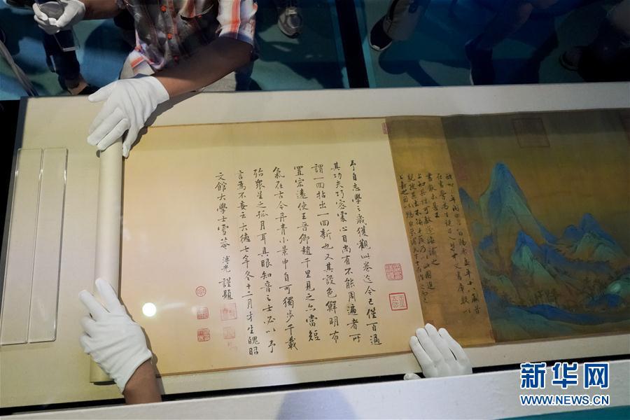 故宫博物院年度大展即将开幕