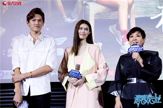 香港马会开奖《青春旅社》星素结合共写青春故事趣味创业与公益同行