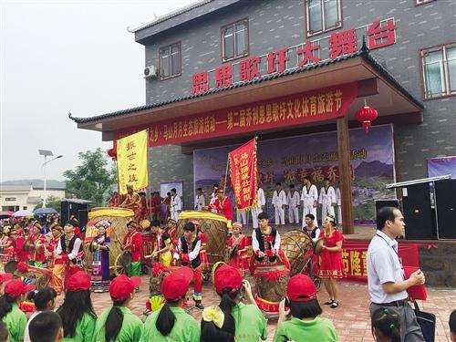 马山乔利乡思恩歌圩打造民族文化盛宴