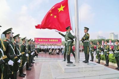 贵港市举行升国旗仪式庆祝祖国六十八华诞