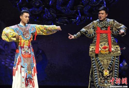 资料图:开心麻花音乐剧《爷们儿》。<a target='_blank'  data-cke-saved-href='http://www.chinanews.com/' href='http://www.chinanews.com/'><p  align=