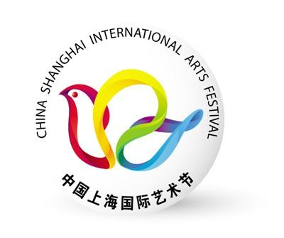 第十九屆上海國際藝術節將舉辦 讓世界傾聽中國