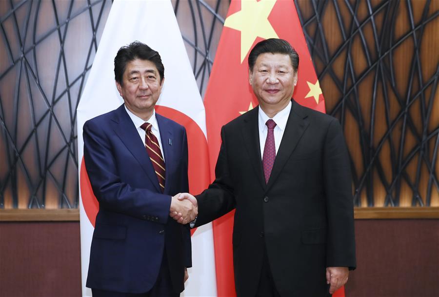 (时政)习近平会见日本首相安倍晋三