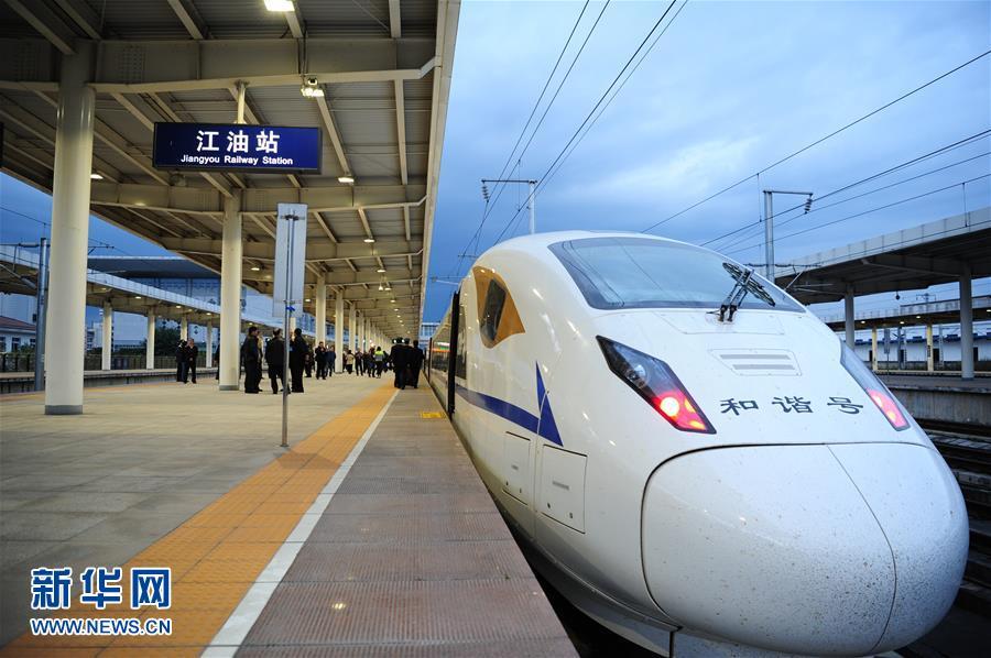 11月13日,55601次动车组试验列车抵达江油站。新华社发(张博文摄)
