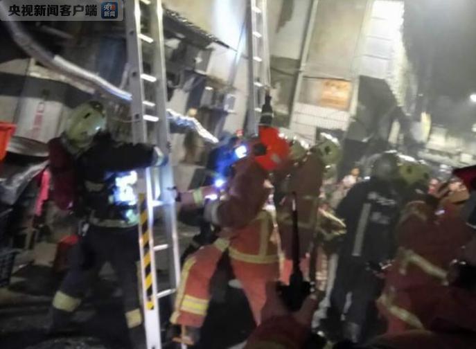台湾新北一公寓发生火灾 已有9人遇难