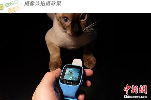 还买给孩子?部分儿童智能手表存隐患_成监听设备