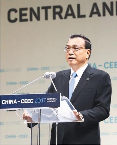 李克强出席第七届中国―中东欧国家经贸论坛开幕式并致