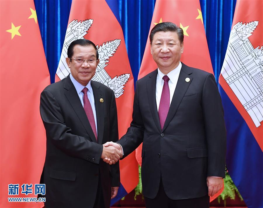 (时政)习近平会见柬埔寨人民党主席、政府首相洪森