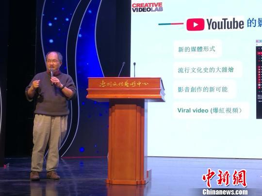 海峡两岸及香港影视人谈微影视:归根到底是内容为王