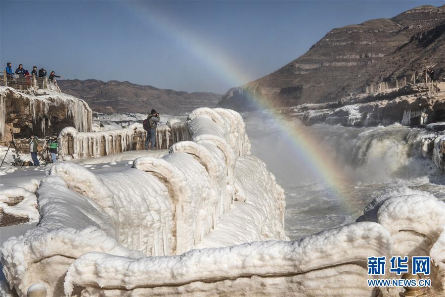 (环境)(1)壶口瀑布:冰挂与彩虹交相辉映