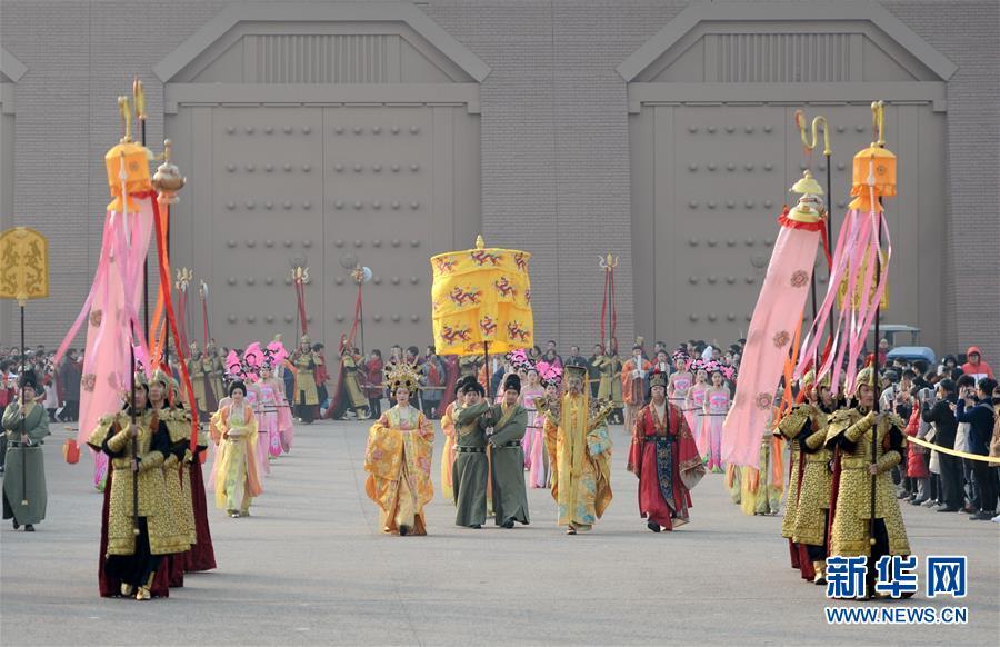 """(文化)(1)西安大明宫再现唐代""""冬至祭天礼"""""""