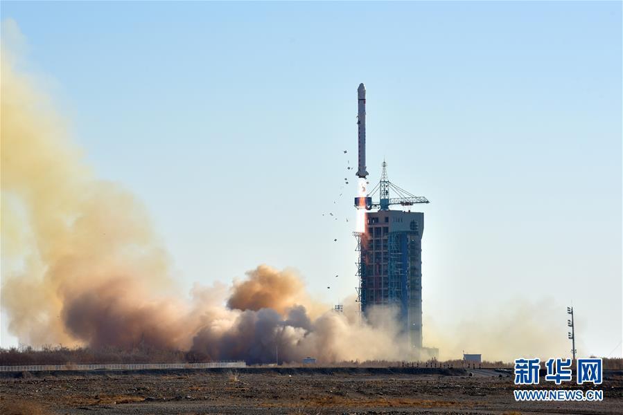 (科技)(1)我国成功发射陆地勘查卫星二号