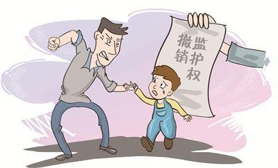 孩子沦为父母的牟利工具 上海检方首次成功异地督促撤销监护权